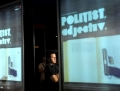 UPDATE. «Politist, adjective», selectat in competitia Festivalului de Film Estoril