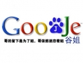 Copii ale Google si YouTube au fost lansate in China