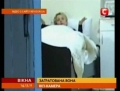 Scandal in Ucraina: A aparut o inregistrare video in care Timoșenko este acuzata ca se preface bolnava | VIDEO