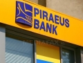 Financial Times: Piraeus Bank si National Bank of Greece au probleme sa atraga suficiente fonduri in majorarile de capital
