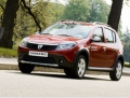 Dacia incepe comercializarea Sandero Stepway in septembrie - VIDEO